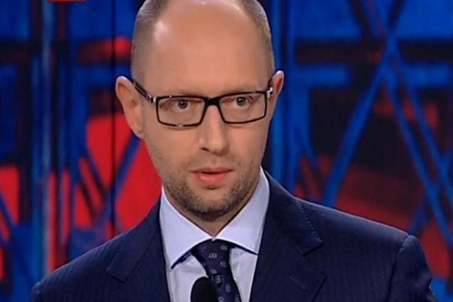 Яценюк ответ в лоб украина не готова