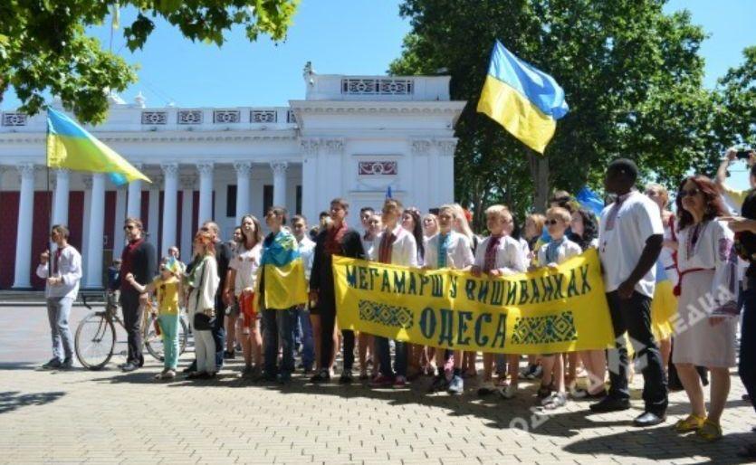 В Одессе прошел мегамарш вышиванок - Цензор.НЕТ 2714