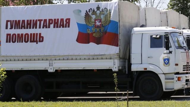 Гуманитарная помощь из России уже в Донецке. Видео