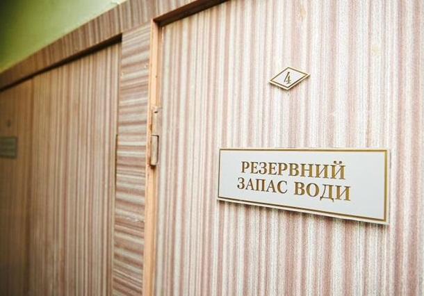 В Харькове готовятся на случай войны. Фото