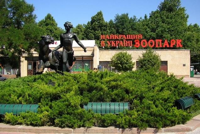 «Ночь в зоопарке — 2»  — так Николаев закончил отмечать День города. Фото