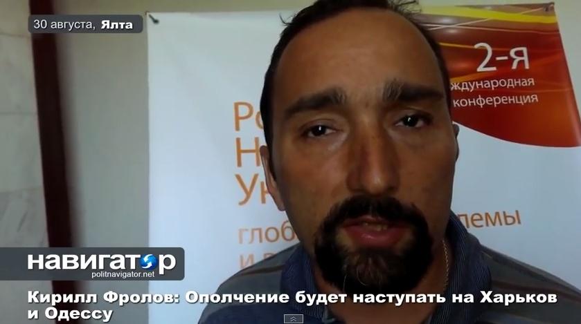 Эксперт: Наступление на Харьков и Одессу неизбежно. Видео