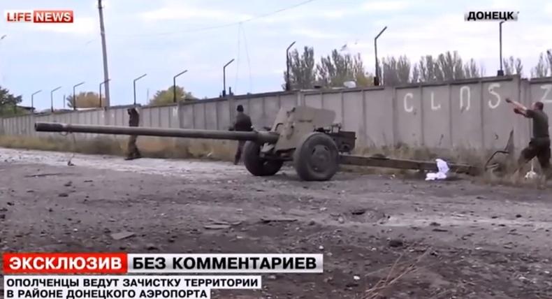 Ополченцы работают по донецкому аэропорту из тяжелой артиллерии. Видео