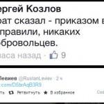 Под Дебальцевом неизвестные атаковали сводную тактическую группу армии РФ. Есть погибшие и раненые, - Тымчук - Цензор.НЕТ 8834