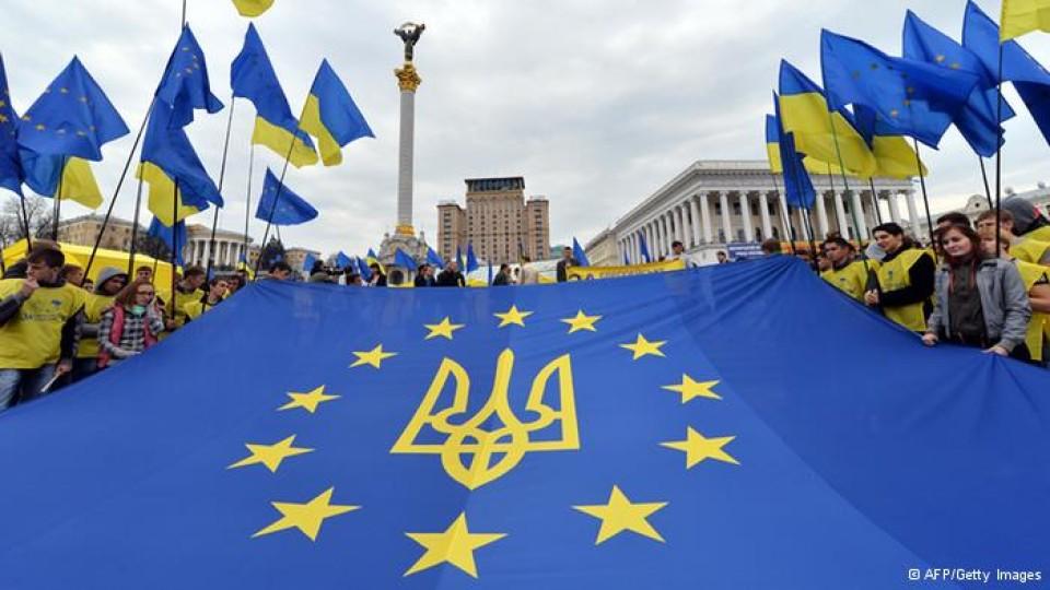 Ратификация соглашения с ЕС. Как это было. Видео