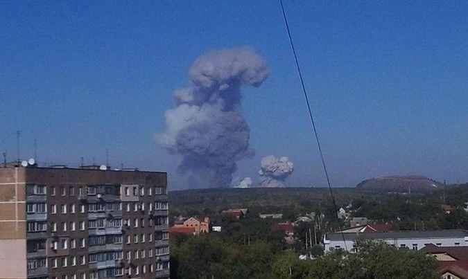 Известны первые результаты расследования по мощному взрыву на химзаводе в Донецке. Видео 18+