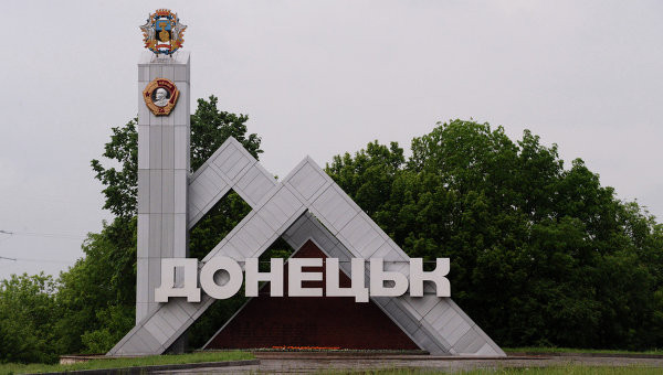 Грузоперевозчики отказались от Донецка. Фото
