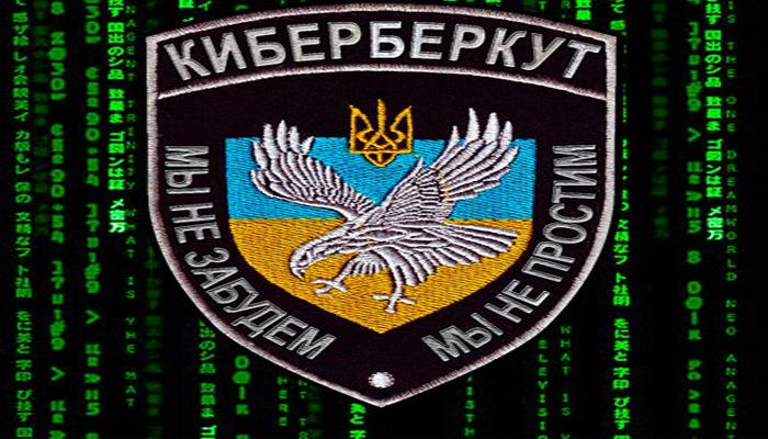 «КиберБеркут» взломал киевские рекламные щиты. Видео
