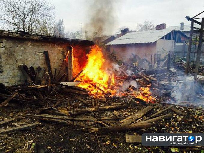 Пылающий Донецк: Обстрелы продолжаются. Фото 18+