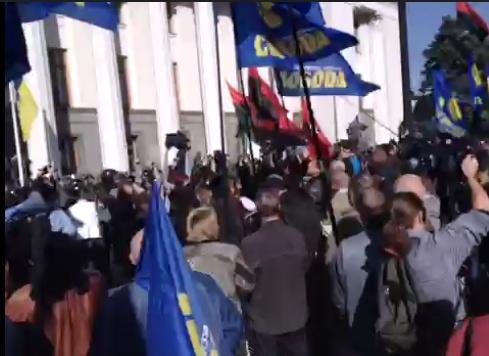 Митинг за героизацию УПА под Верховной Радой. Онлайн трансляция.