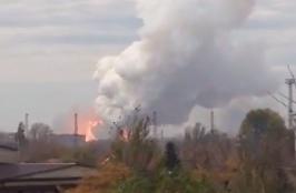 Ужасный взрыв прогремел в Донецке. Видео