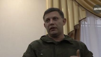 Премьер ДНР: Будем забирать Славянск, Краматорск, Мариуполь и так далее… Видео
