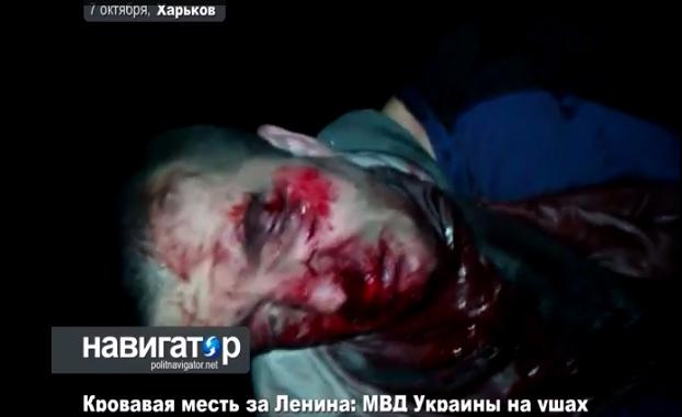 Кровавая месть Ильича. Видео