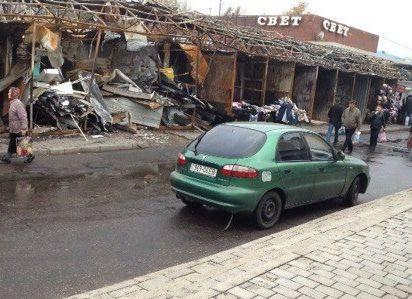 Сегодня в Донецке обстреляли машину и два микрорайона. Фото
