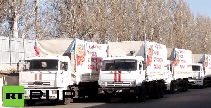 Гуманитарный конвой из РФ прибыл в Донецк и Луганск. Видео