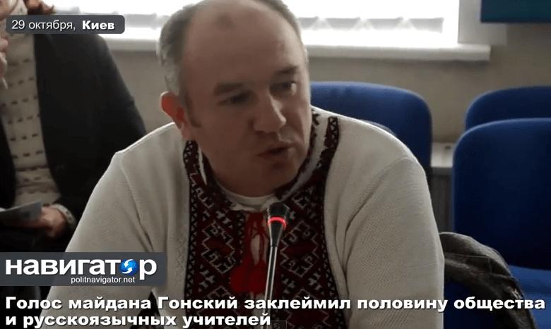 Голос с Майдана: Надо поработать над половиной населения. Видео