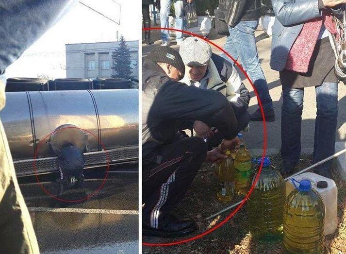На радость киевлянам перевернулась цистерна с подсолнечным маслом. Видео