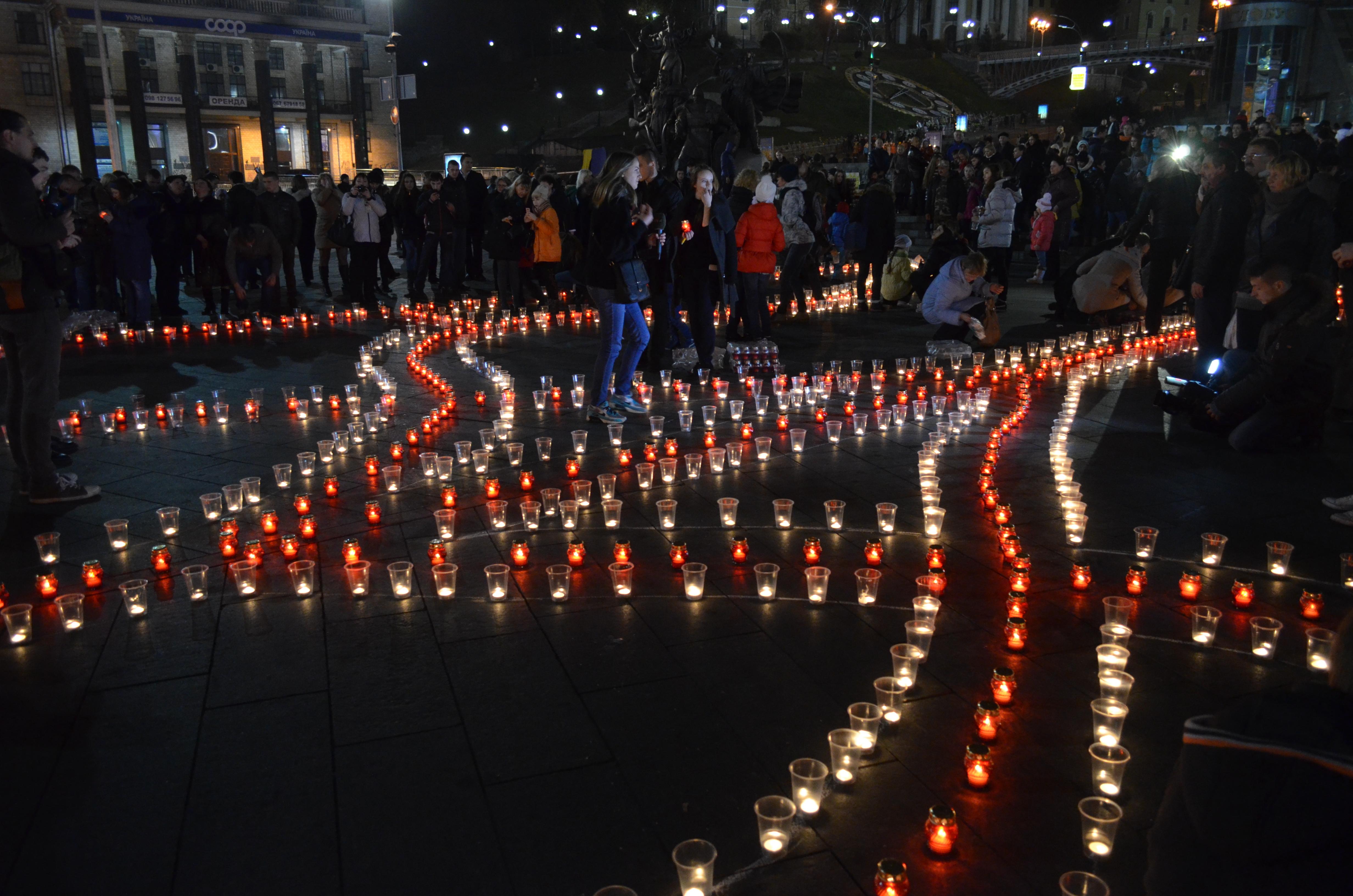 Киевская акция солидарности с силами АТО. Фото