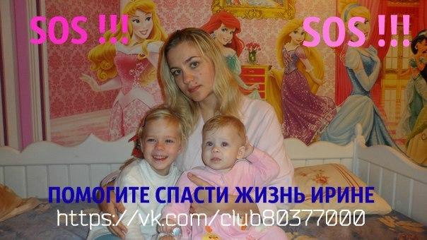 Жительнице Николаева срочно нужна помощь. Фото