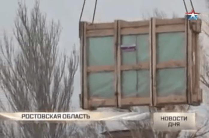 Грузится пятая колонна с гуманитарной помощью для Донбасса. Видео