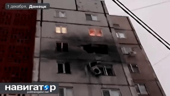 Донецк: В первый день зимы вместо снежинок шквальный артобстрел. Видео