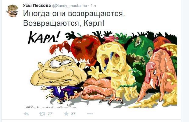Телеканал россия 24 последние новости онлайн