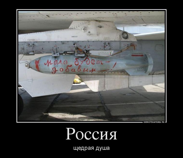 """Через 5 лет Украина сможет обойтись без импортного газа, - """"Нафтогаз"""" - Цензор.НЕТ 8124"""