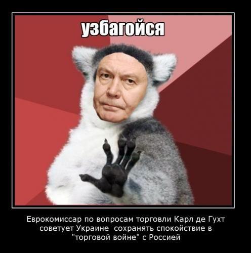 Яценюк рассказал, когда украинцам ожидать выплат повышенных пенсий и зарплат - Цензор.НЕТ 5397