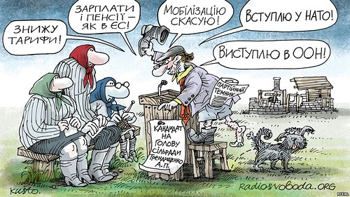 Кандидат от БПП в Киевсовет Костюшко уличен в подкупе избирателей, - Опора - Цензор.НЕТ 737