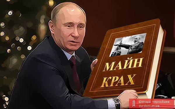 Активисты гражданской блокады снимают все шесть блокпостов на границе с оккупированным РФ Крымом, - Ислямов - Цензор.НЕТ 8403